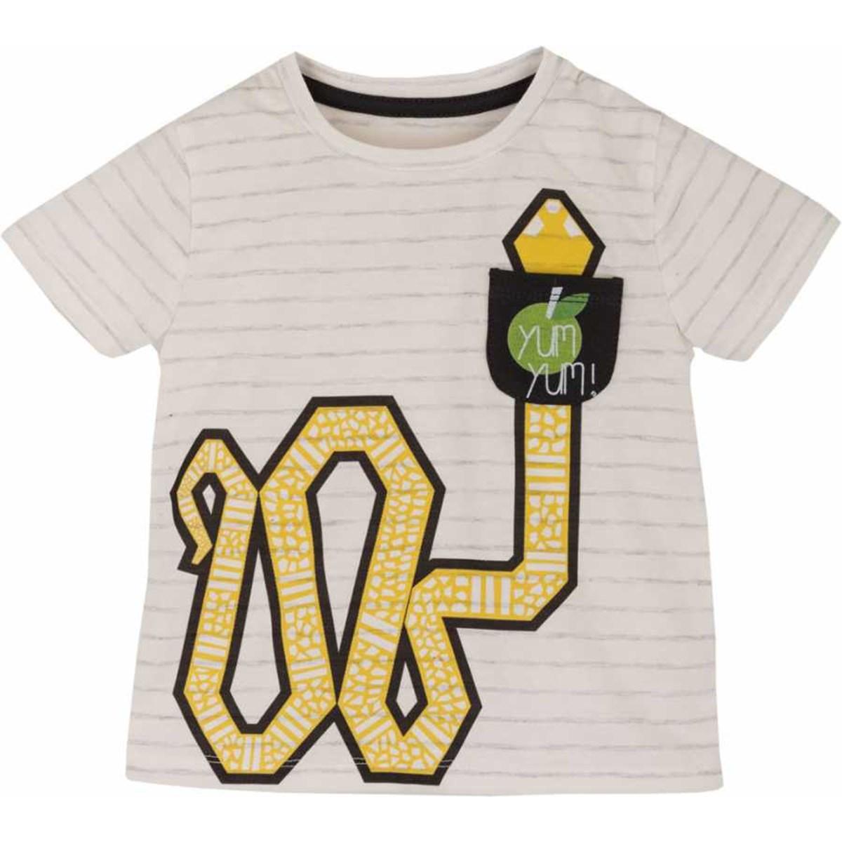 8694 Tshirt 1