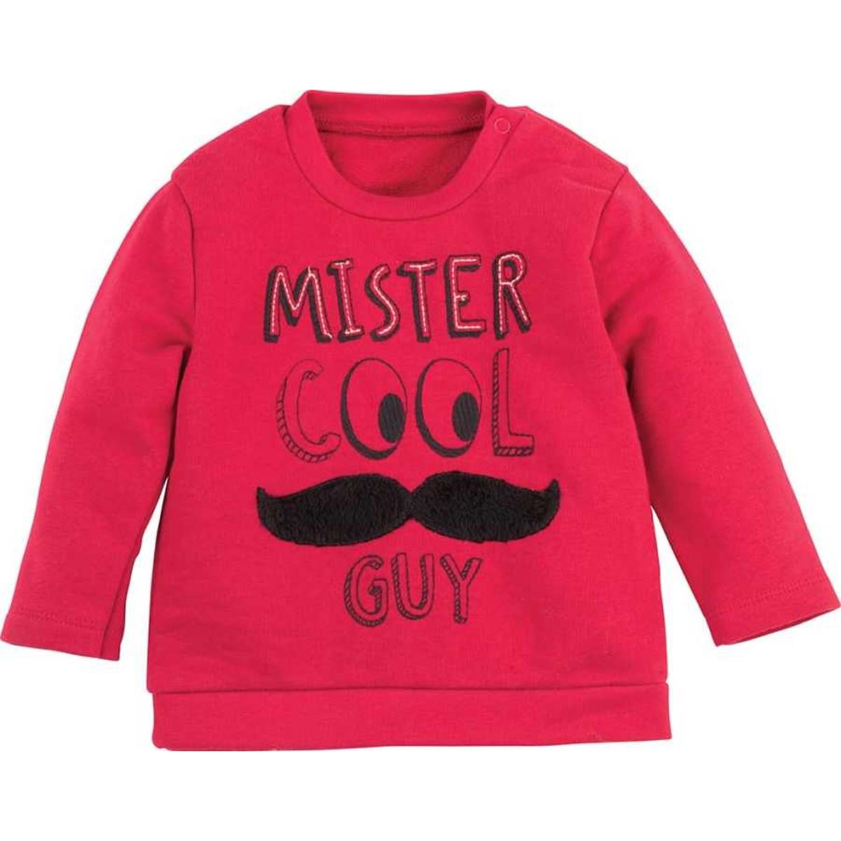 9229 Sweatshirt 1