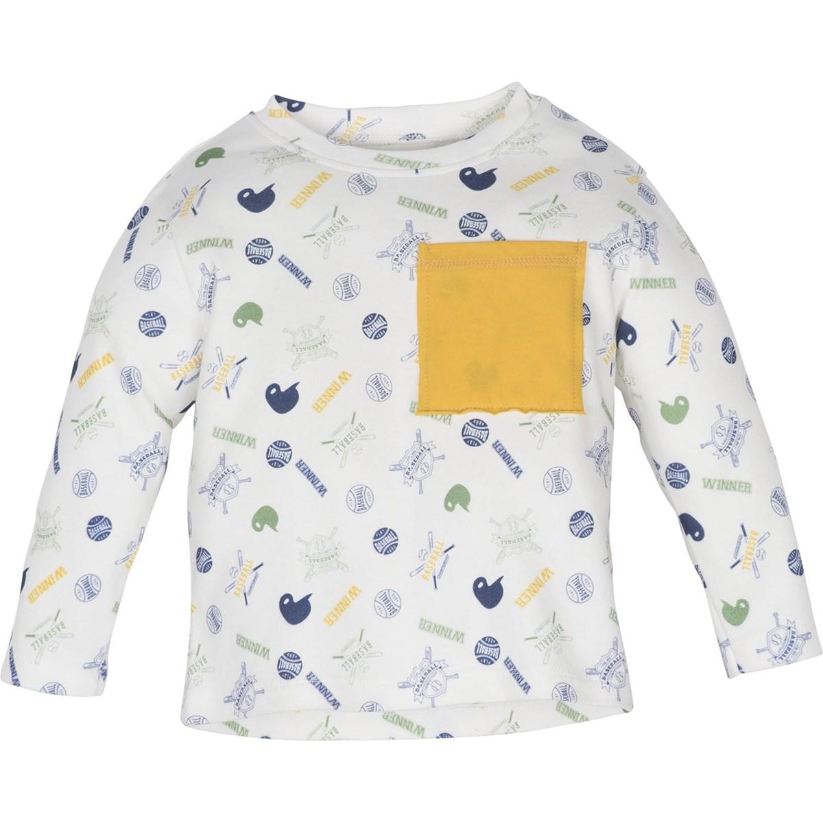 12228 Pijama Takimi 2