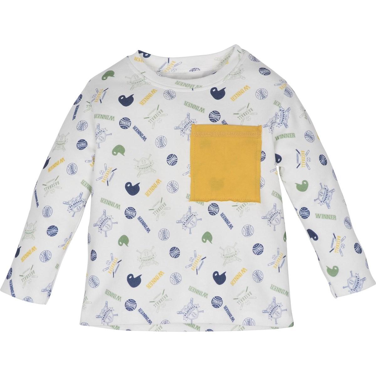 12229 Pijama Takimi 2